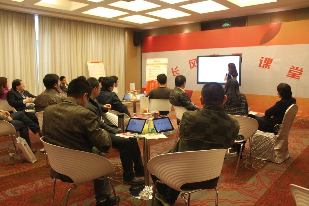 长风模式公开课在全国职业院校物流专业教学研讨会上获得推崇